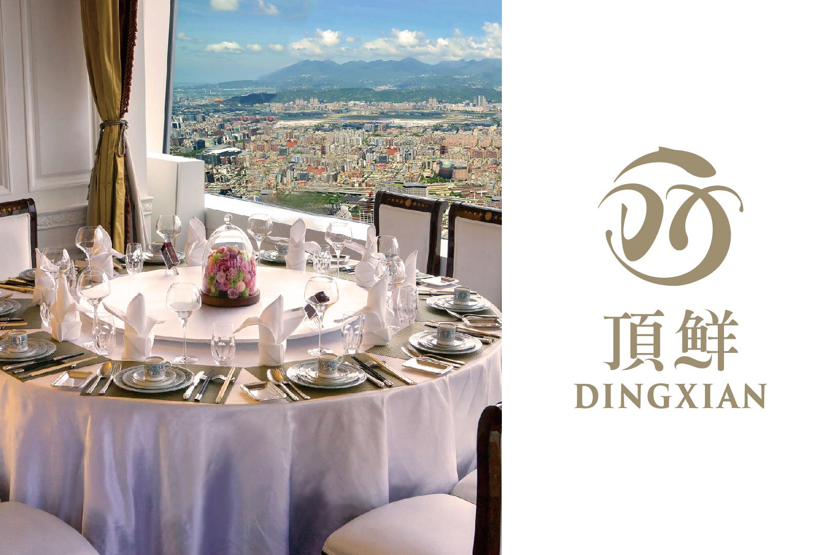 101高層レストラン